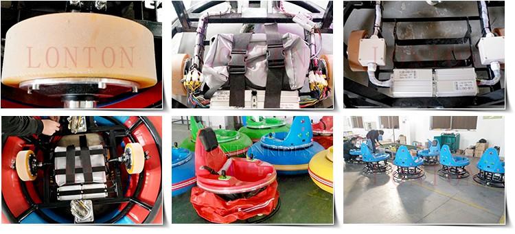 inflatable bumper car rides